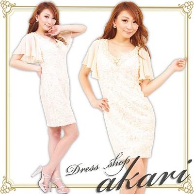 タイト系ドレス3つ目の写真