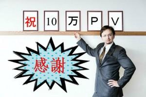 Green10_hurohamainichi20141123172139-thumb-1000xauto-1784477