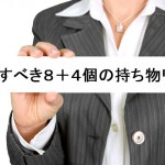 boss-454867_640
