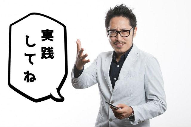 YUSEI_yoyakuhaashita-thumb-1000xauto-19340