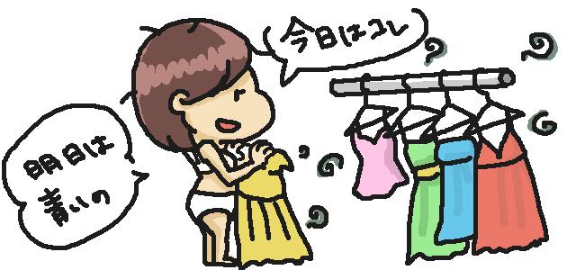 貸衣装に頼っている女の子