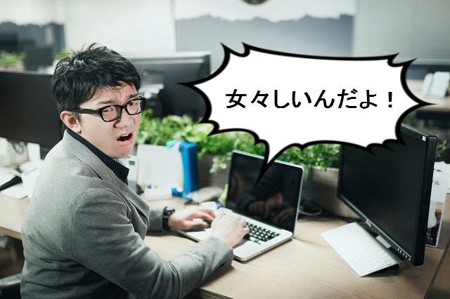green_googlekasu20141024215319-thumb-1000xauto-17684