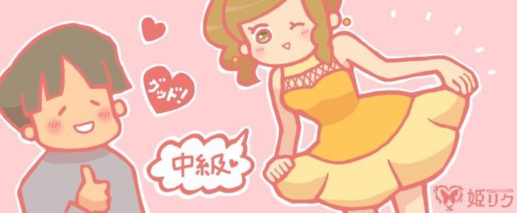 ドレス選び中級編のイラスト